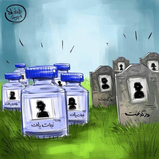 کاریکاتور درباره خرید واکسن کرونا,کاریکاتور خرید واکسن,عکس کاریکاتور,کاریکاتور اجتماعی