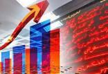 معاملات امروز بازار سرمایه,رشد شاخص کل
