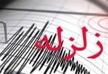 زلزه یاسوج,جزئیات زلزله امشب یاسوج