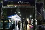 مصوبه شورای شهر تهران,زیست شبانه