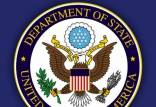 وزارت خارجه ایالات متحده آمریکا,آزمایش موشک حامل ماهواره توسط ایران
