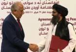 طالبان,توافق طالبان در قطر