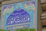 وزارت کشور,پاسخ وزارت کشور به نامه احمدی نژاد