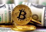 بیت کوین,بیت کوین در مبادلات مالی