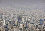 عوارض شهرداری, تفاوت بالاشهروپایین شهر