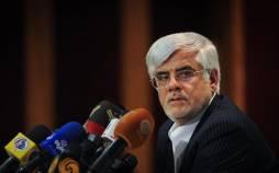 انتقاد عارف از روحانی,اظهارات جدید عارف