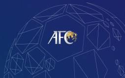 کنفدراسیون فوتبال آسیا, ( AFC )