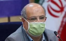 ویروس کرونا در تهران,ویروس کرونا در اصفهان