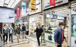 بازارموبایل,قیمت گوشی تلفن همراه