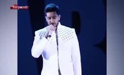 فیلم/ اشک های فرزاد فرزین به یاد مرحوم علی انصاریان در کنسرت