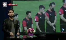 فیلم/ ادای احترام بازیکنان سرخابی و منتخب 98 به مهرداد میناوند و علی انصاریان