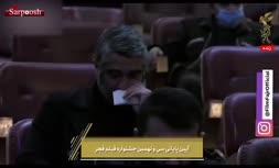 فیلم/ یک دقیقه تشویق ایستاده علی انصاریان به درخواست پژمان جمشیدی در اختتامیه جشنواره فیلم فجر