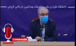 فیلم | وزیر بهداشت : اعلام خطر می کنم