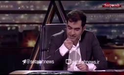 فیلم/ کنایه شهاب حسینی به کلید حسن روحانی!