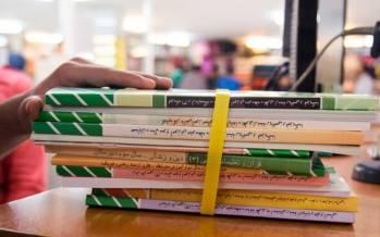 کتاب درسی,اعمال نقدهای حوزه علمیه در کتب درسی دانش آموزان