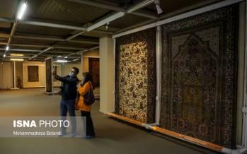 تصاویر موزه فرش ایران,عکس های موزه فرش در تهران,تصاویر موزه فرش تهران