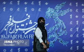 تصاویر سومین روز از سی و نهمین جشنواره بین المللی فیلم فجر,عکس های سی و نهمین جشنواره بین المللی فیلم فجر,تصاویر جشنواره فیلم فجر سی و نهم
