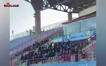 فیلم/ حضور عجیب هواداران در ورزشگاه علیرغم پروتکلهای بهداشتی (دیدار پرسپولیس و آلومینیوم اراک)