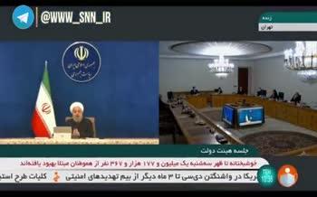 روحانی: مسئولان برای مردم توضیح بدهند که مجلس چطور بودجه ۸۴۱ هزار میلیارد را یک هزار و ۱۴۰ هزار میلیارد تومان کرده؟