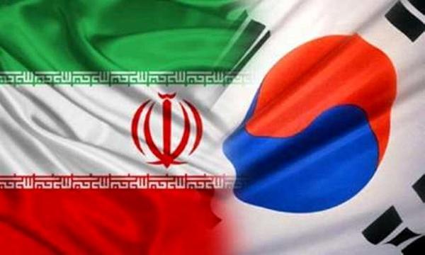 اموال های مسدود شده ایران در کره جنوبی,رفع تحریم ها