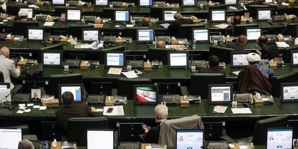 انتقاد از مجلس یازدهم,توافق ایران و آژانس بین المللی انرژی اتمی