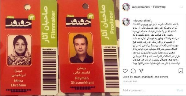 ازداوج پیمان قاسمخانی با میترا ابراهیمی,عکس بازیگران و همسرانشان