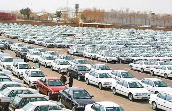 طرح تحول صنعت و بازار خودرو