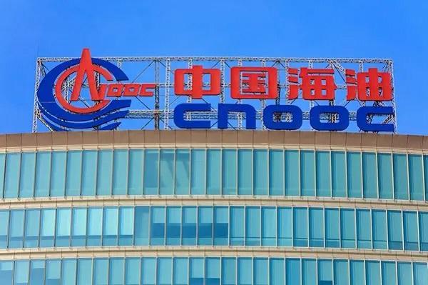 بازار سهام نیویورک (NYSE), شرکت دولتی نفت چین CNOOC