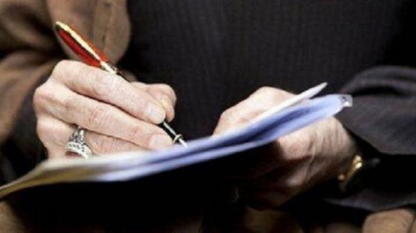 نامه محمد خاتمی به رهبر انقلاب,نامه سید محمد خاتمی