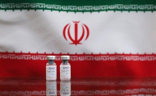 آخرین وضعیت کرونا در ایران,تزیرق واکسن کرونا در ایران