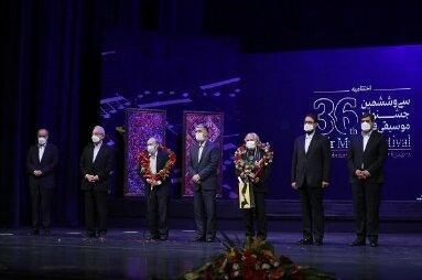 جشنواره مجازی موسیقی فجر
