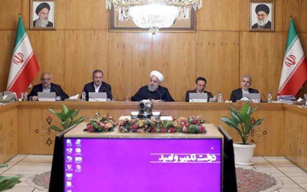 هیات دولت,بیانیه تند دولت در خصوص مصوبه مجلس
