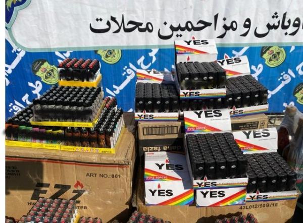 کشف فندکهای مستهجن در تهران,فندک در تهران