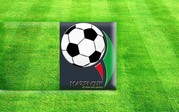 جام حذفی فوتبال,مرحله یک شانزدهم نهایی جام حذفی فوتبال