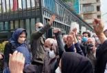 تجمع دوباره بازنشستگان مقابل ادارت تامین اجتماعی,بازنشستگان تامین اجتماعی