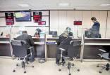 نحوه فعالیت بانکها در تعطیلات پایانی سال و نوروز,فعالیت بانک ها در نوروز