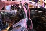 انفجار خودرو در کرج,حوادث کرج