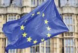 تحریم اتحادیه اروپا علیه روسیه,اتحادیه اروپا