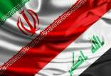 موافقت آمریکا با آزاد سازی منابع ایران در عراق,ایران و عراق