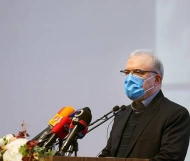شیوع دوباره کرونا در ایران, بیماری کووید 19
