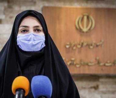 آخرین آمار مبتلایان و جانباختگان کرونا در ایران,تست کرونا در مطب ها