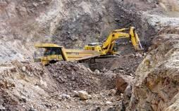 آزادسازی محدوده های معدنی,مزایده معدن