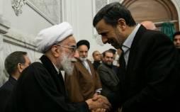 رد صلاحت احمدی نژاد در انتخابات 1400,انتخابات 1400