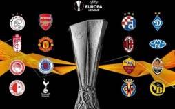 قرعه کشی مرحله یک هشتم نهایی لیگ اروپا 2021,نتایج قرعه کشی مرحله یک هشتم نهایی لیگ اروپا 2021