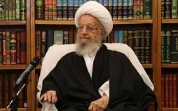 آیتالله مکارم شیرازی مرجع تقلید,فاصله اجتماعی در نماز جماعت