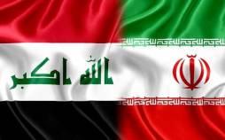 آزاد شدن پول های بلوکه شده ایران در عراق,تحریم