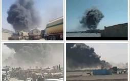 آتش سوزی در گمرک ابونصرفراهی در خاک افغانستان,اتش سوزی گمرک