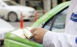 جریمههای رانندگی,اعلام جریمههای رانندگی از طریق پیامک