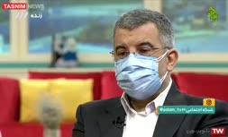 فیلم | حریرچی: زدن دو ماسک خطر ابتلا به کرونای انگلیسی را به شدت کاهش میدهد