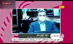 فیلم/ تستهای PCR جعلی؛ عامل قرمز شدن اوضاع کرونا در خوزستان؟